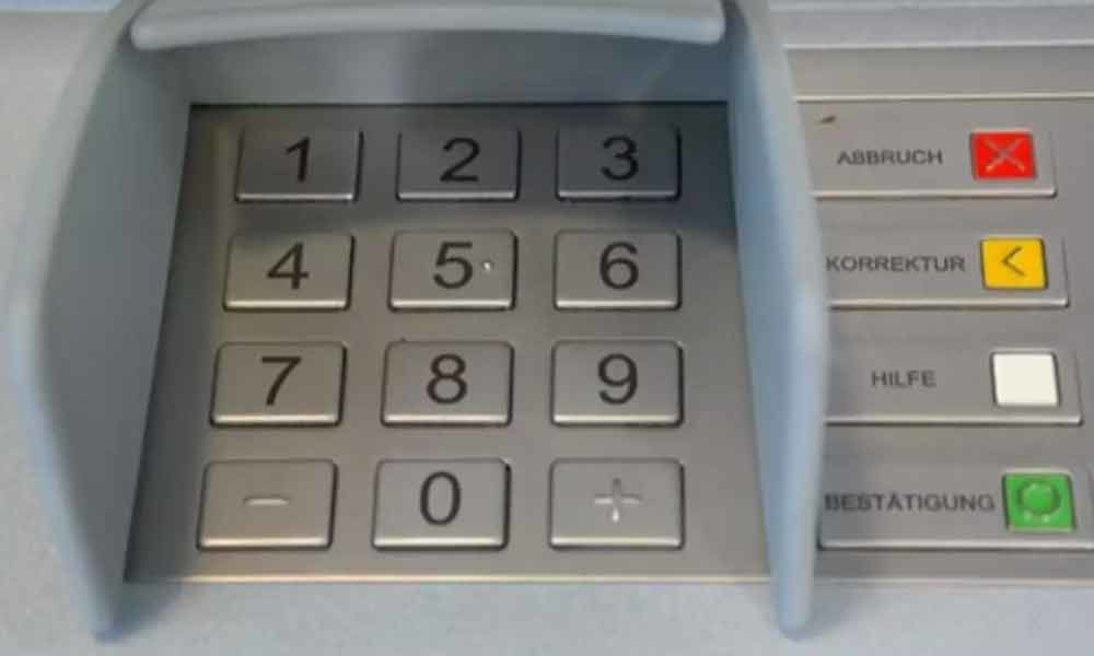 ATM Scam: 12 people lost 10 lakh Rs in Delhi