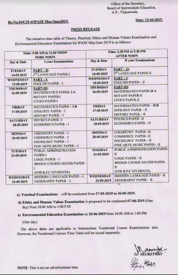 AP Inter supplementary exams 2019 time table release