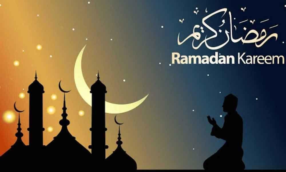 Wish your loved ones, Ramadan Mubarak!